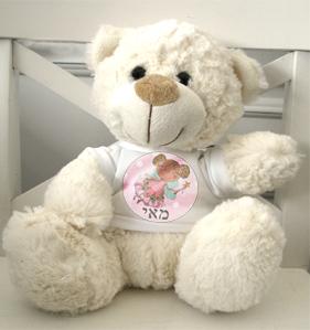 דובי לתינוק